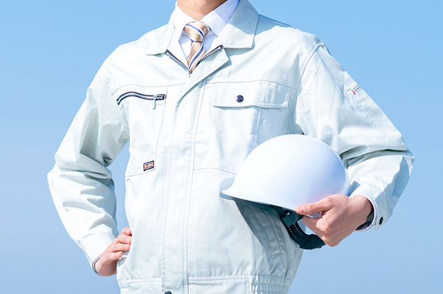 工藤建設株式会社